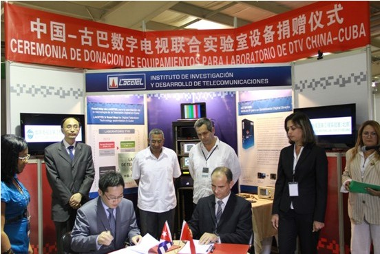 China-Cuba First International Digital TV Havana Forum held successfully