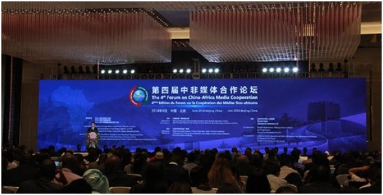 DTVNEL attended the 4th China-Africa media cooperation forum