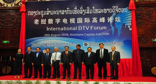 DTVNEL held successfully International DTV Forum in Lao