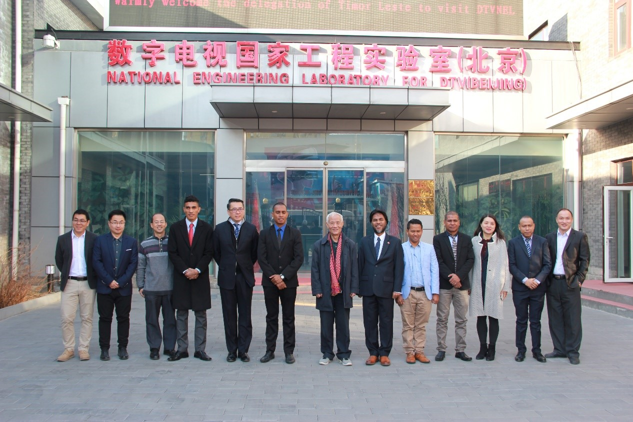 A delegation from Timor-Leste visited DTVNEL(Beijing)