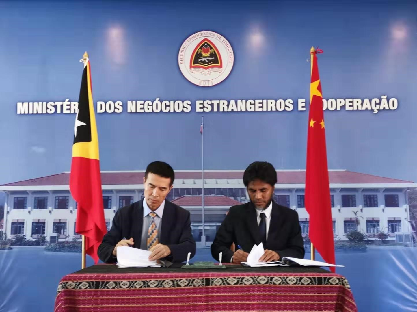 China and East Timor sign an implementation agreement for terrestrial digital TV transmission system